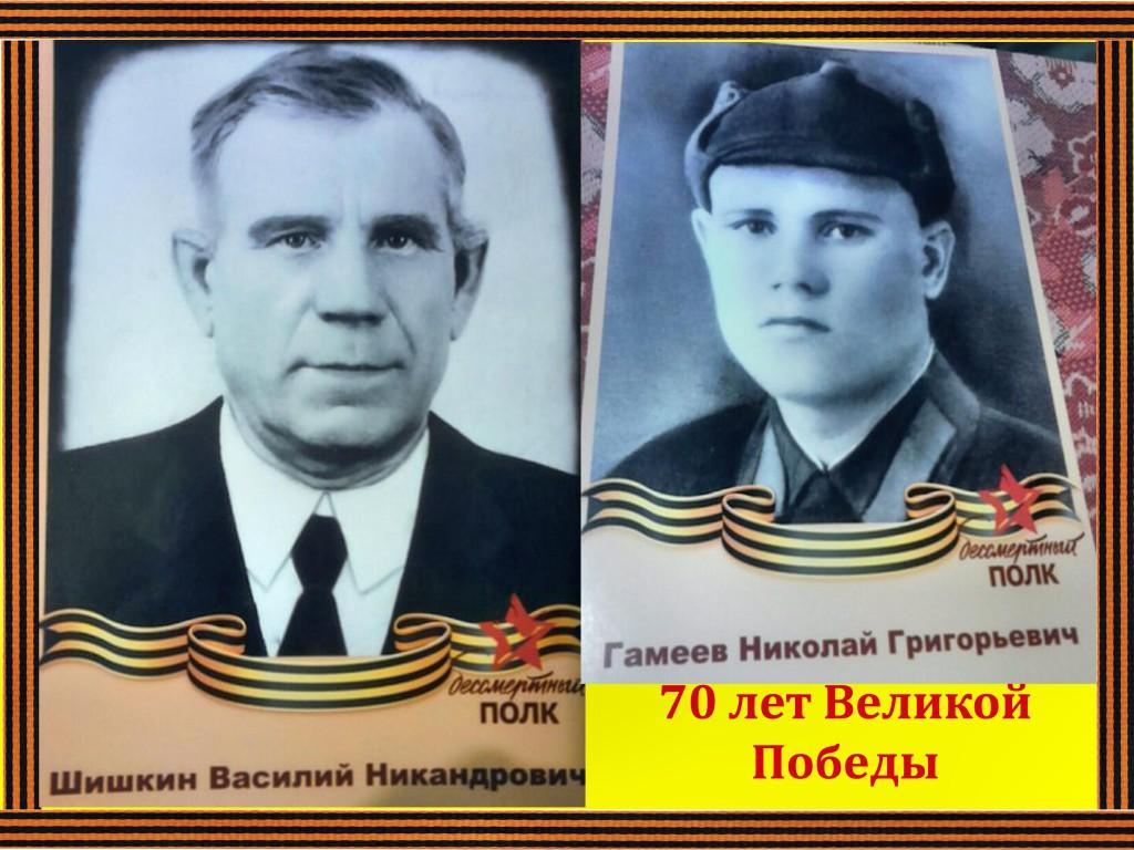 Бессмертный полк: мой прадед (пехота) и дед (летчик)