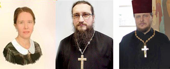 педогагический состав гимназии святителя Митрофана Воронежского