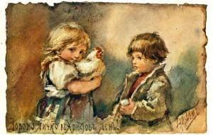 дети открытка http://elena-dubrovina.ru/