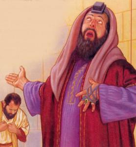 фарисеем-быть-плохо
