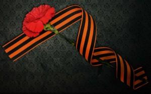 Георгиевская ленточка_ День Победы