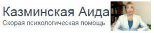 Елена Дубровина _ авторский сайт