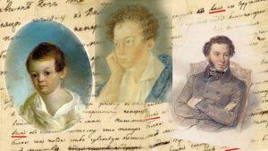 Встречи с Пушкиным. Доклад Дубровиной Елены
