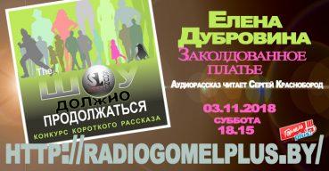 Show http://elena-dubrovina.ru/