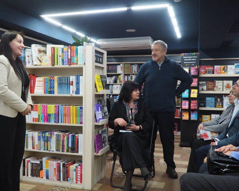 Я тут_ Презентация книги Елены Дубровиной