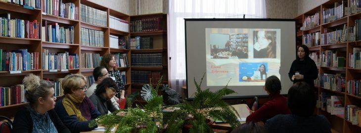 Современное просвещение в занимательных проектах _ статья Елены Дубровиной